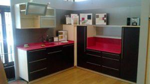 Tiendas de Muebles de Cocina